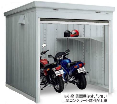イナバ ガレージ バイク 保管庫