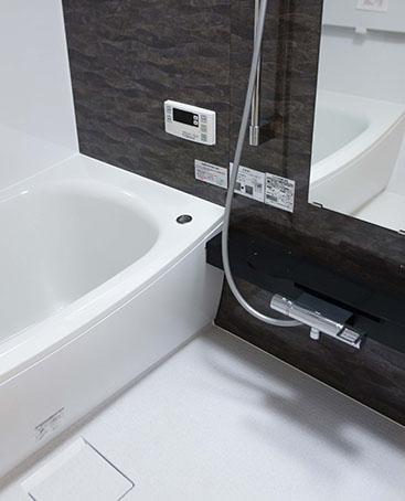 改装後の浴槽